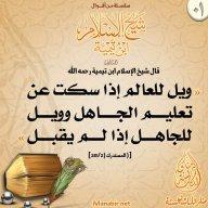 محمدیاسین راشد
